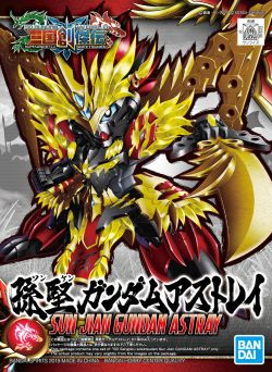 SD Sangoku Soketsuden 05 SunJian Gundam Astray