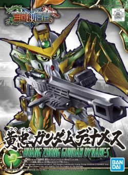 SD Sangoku Soketsuden 13 HuangZhong Gundam Dynames