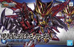 SD Sangoku Soketsuden 24 SimaYi Destiny Gundam