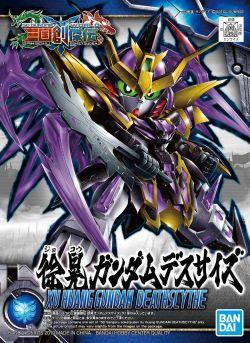 SD Sangoku Soketsuden 27 XuHuang Gundam Deathscythe