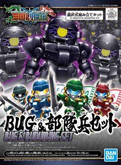 SD Sangoku Soketsuden 28 Bug & BuDuiBing