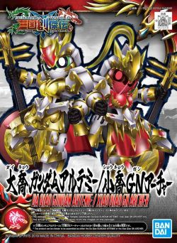 SD Sangoku Soketsuden 31 Gundam Artemie / XiaoQiao GN Archer