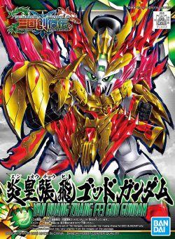 SD Sangoku Soketsuden 33 YanHuang ZhangFei God Gundam