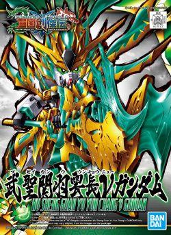 SD Sangoku Soketsuden 34 WuSheng GuanYuYunChang Nu Gundam