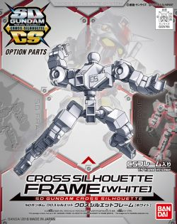 SD Gundam Cross Silhouette Frame (White)