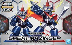 SD Cross Silhouette Great Mazinger