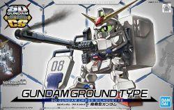 SD Gundam Cross Silhouette Gundam Ground Type