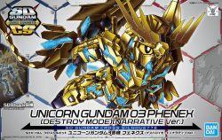 SD Gundam Cross Silhouette Unicorn Gundam 03 Phenex (Destroy Mode) Narrative Ver.
