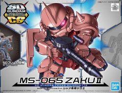 SD Gundam Cross Silhouette Zaku II Char Custom