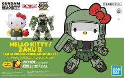 SD Gundam Cross Silhouette Zaku II / Hello Kitty Set