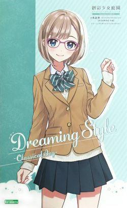 Sousai Shojo Teien JK007 Koyomi Takanashi (Ryobu High School Winter Clothes) Dreaming Style Classical Ivy