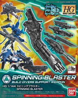 HGBC Spinning Blaster