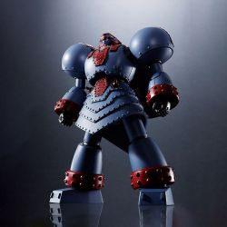 Super Robot Chogokin Giant Robo THE ANIMATION VERSION