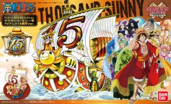 Thousand Sunny (15th Anniversary Ver) - One Piece Grand Ship Collection