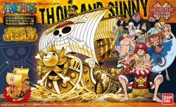 Thousand Sunny (Film Gold) - One Piece Grand Ship Collection