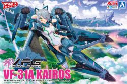 Variable Fighter Girls VF-31A Kairos