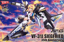 Variable Fighter Girls VF-31J Siegfried 35th Anniversary