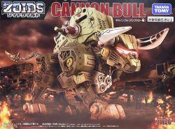 Zoids ZW26 Cannon Bull
