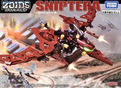 Zoids ZW29 Sniptera (Damaged Box Item)