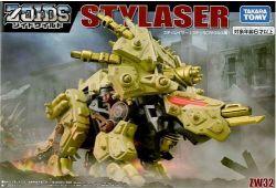 Zoids ZW32 Stylaser