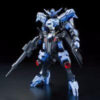 1/100 Full Mechanics Gundam Vidar