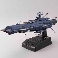 1/1000 Andromeda-class Battleship Aldebaran (Movie Effect Version)