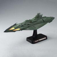 1/1000 Garmillas Warship Set 1
