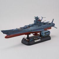 1/1000 Space Battleship Yamato 2199 Cosmo Reverse Ver.