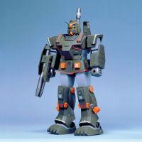 1/60 FA-78-1 Full Armor Gundam