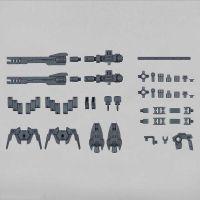 30MM Option Parts Set 1