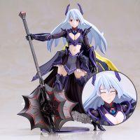 Armor Musume LBCS: The Emperor Sophia Katakura