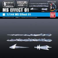 Builders Parts HD-05 1/144 MS Effect 01