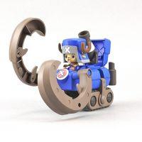 Chopper Robot Super No.3 Horn Dozer