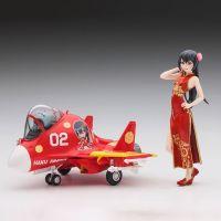 Egg Girls Collection No.02 Haku Rinpha with Egg Plane J-15