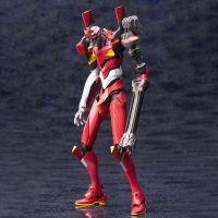Evangelion Production Model-02 Beta