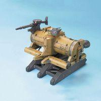 EX Model 1/144 MP-02A Oggo