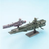 EX Model 1/1700 Salamis & Magellan Set
