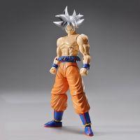 Figure-rise Standard Son Goku (Ultra Instinct)