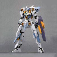Frame Arms 017 YSX-24 Baselard:RE