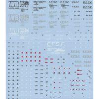 GD-04 MG RX-78-2 Gundam O.Y.W. Decal