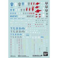 GD-121 HG Gundam AGE Series Decal
