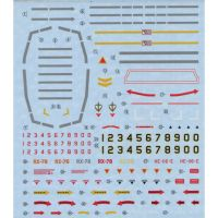 GD-60 MG RX-78-2 Gundam Ver 2.0 Real Type Decal