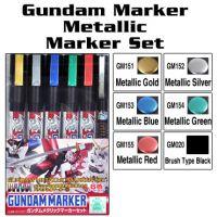 GMS121 Gundam Marker Metallic Set (Set of 6)