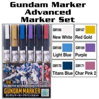GMS124 Gundam Marker Advanced Set (Set of 6)