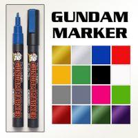 Paint Type Gundam Marker