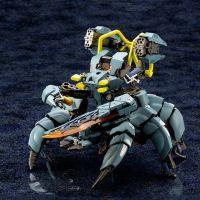 Hexa Gear HG010 Abyss Crawler