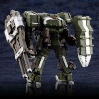 Hexa Gear HG068 Definition Armor Blazeboar