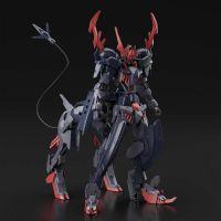 HG Gundam Barbataurus