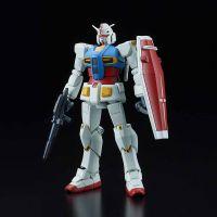 HG Gundam G40 (Industrial Design Ver.)