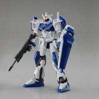 HG R02 Duel Gundam Assaultshroud